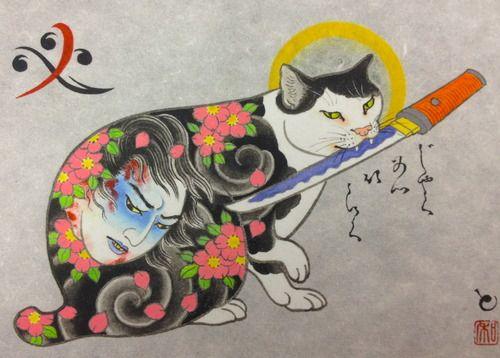 Monmon Namakubi Cat Print