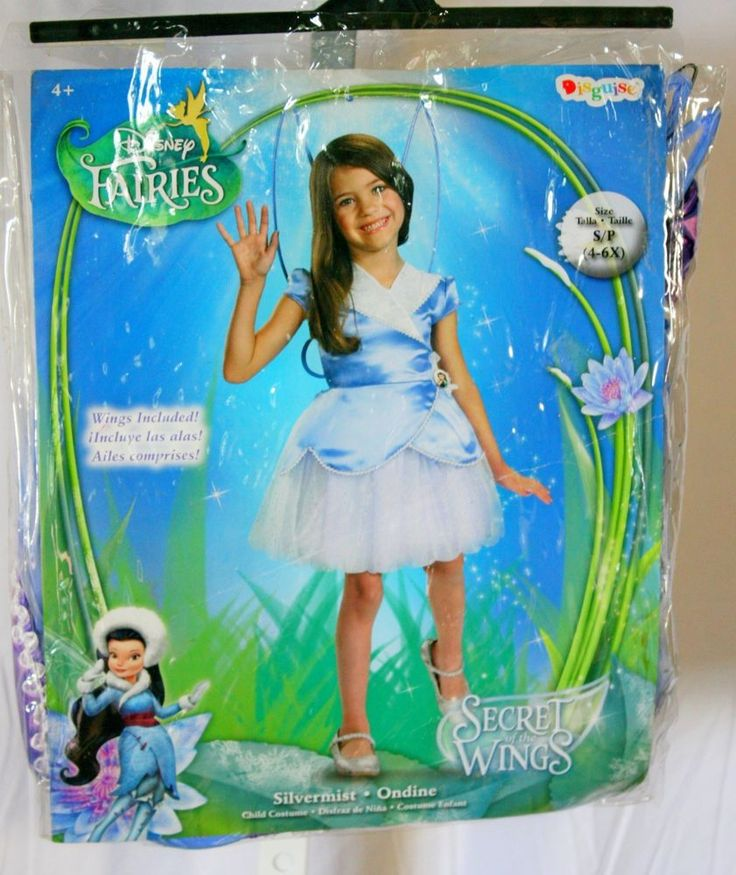 Disney Fairies Silvermist Secret of the Wings Girls Halloween Dress Up Small 4-6 #Disney #SilvermistRegina's Vault