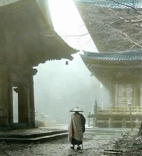 marathon monks of mount hiei | of temples on Mount Hiei, near Kyoto. Mount Hiei (比叡山, Hiei ...