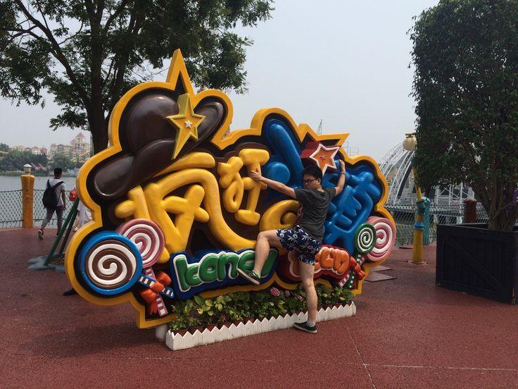 Park, China