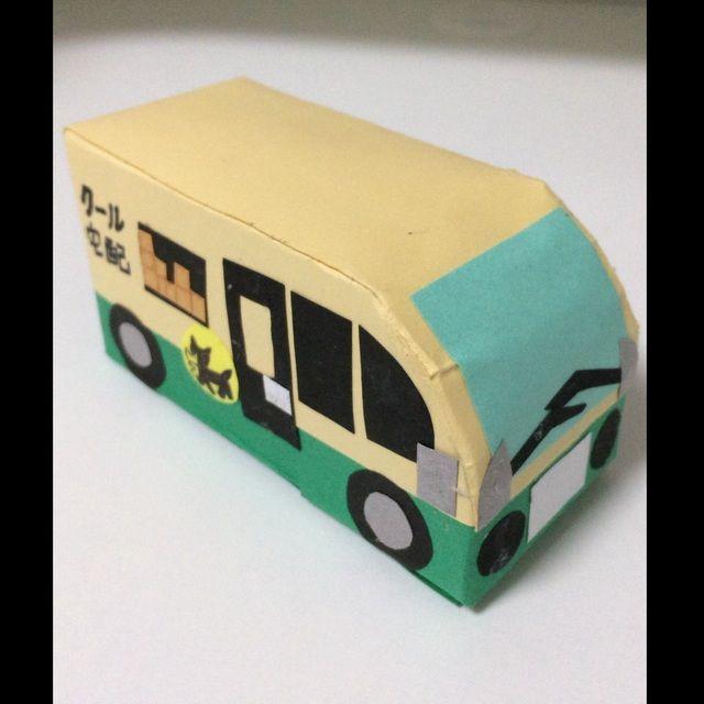 アプリ投稿 宅急便車 保育や子育てが広がる 遊び と 学び のプラットフォーム ほいくる 手作りおもちゃ 保育園 手作りおもちゃ あじさい 製作