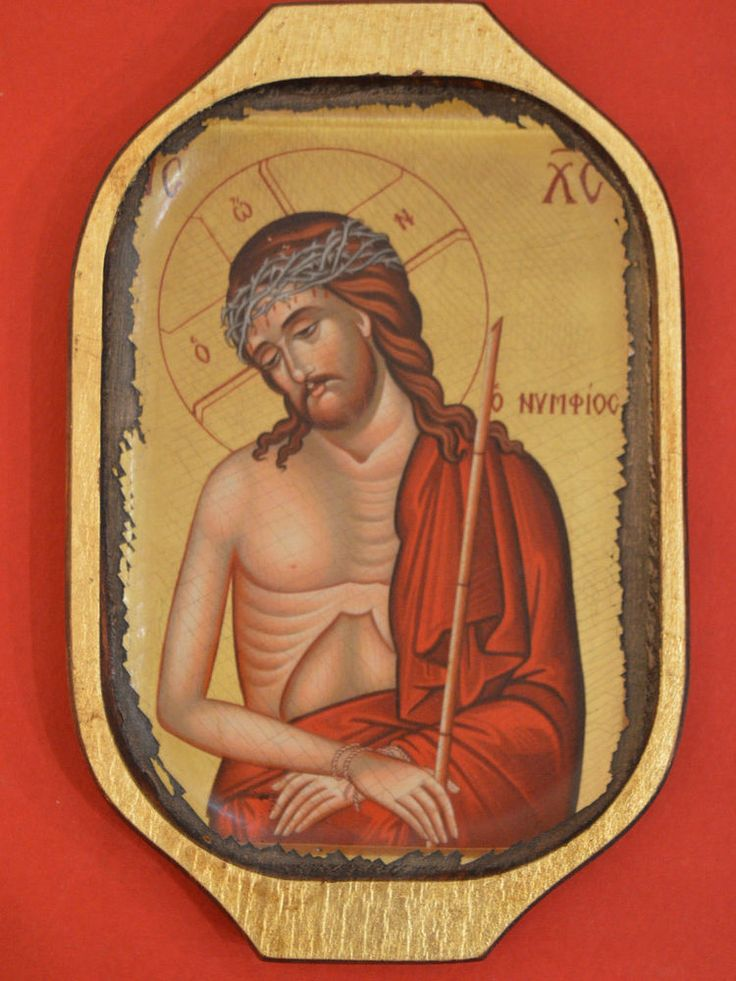 Orthodox Byzantine Icon Handmade Serigraphy Greek of Jesus Nymfios