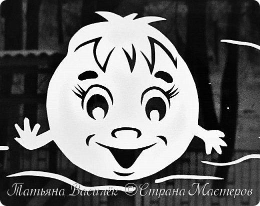"""В этом году Управление образования нашего города объявило тему новогоднего оформления образовательных учреждений """"Сказка"""". Школы и детские сады выбирали сказки, в стиле которых будут  создаваться украшения. Нашему садику """" Колобок """", само название подсказало, какую  сказку взять для новогоднего оформления))) фото 2"""