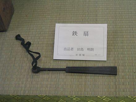 Japanese war fan - Wikipedia, the free encyclopedia