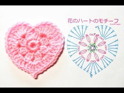 花のハートのモチーフの編み方【かぎ針編み】How to Crochet heart motif - YouTube