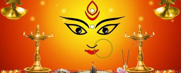 Happy Navratri Images , SMS , Wishes , Wallpapers , Essay , Songs , FB Status