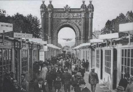 Exposició Universal 1888 - Arc de Triomf, Barcelona. Catalonia.