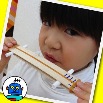 Sound Sandwich Noise Maker - Musical Instrument Science Project for kids. Fun and simple to make. Sounds just like a Cicada, Cicale or Semi as they are known in Japan. The real insects make noise up to 120 db, and my 4-6 year olds seemed to try their best to exceed that.