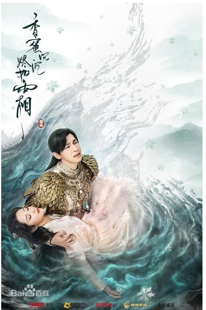 Ashes Of Love Is A 2018 Chinese Television Series Based On -4913
