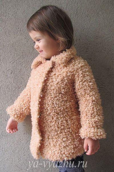 Пальто для девочки Златы спицами