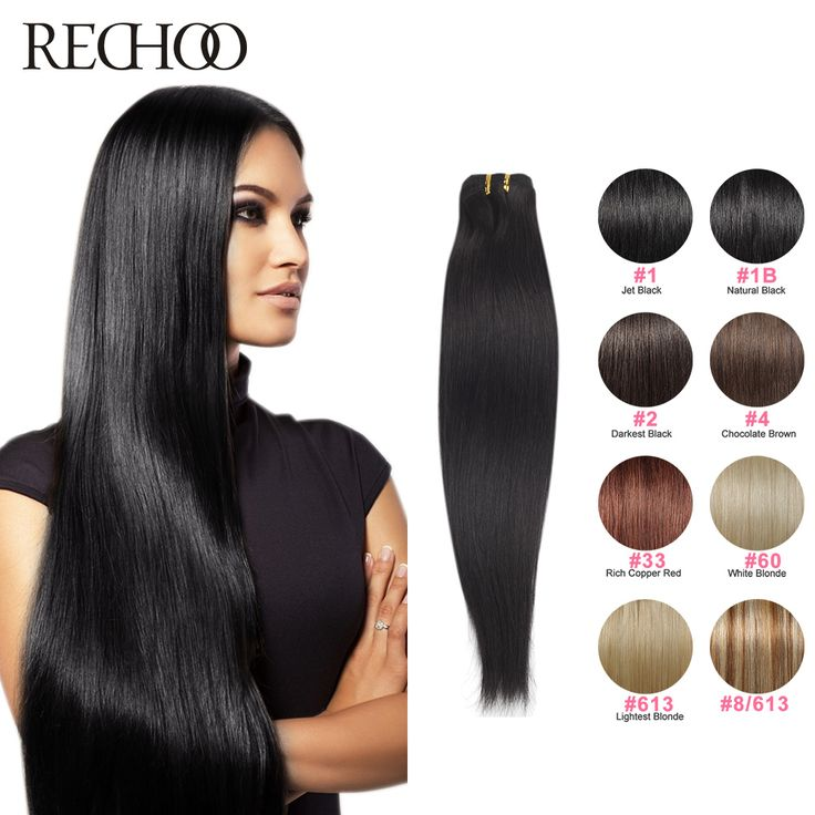 22 best hair weaving 8 images on pinterest curls african cheap hair weave body wave buy quality weave hair pictures directly from china hair weave machine suppliers weave bundles 12 to 26 inch dark brown light pmusecretfo Gallery