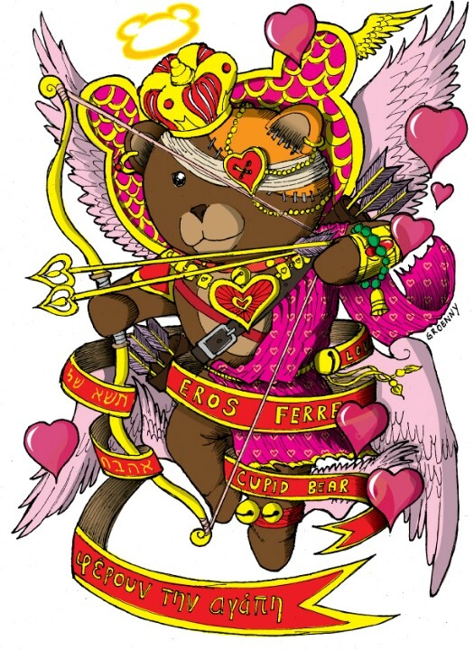 My cupid bear