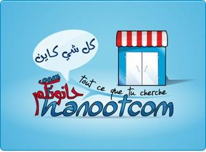 Conception graphique Hanootcom