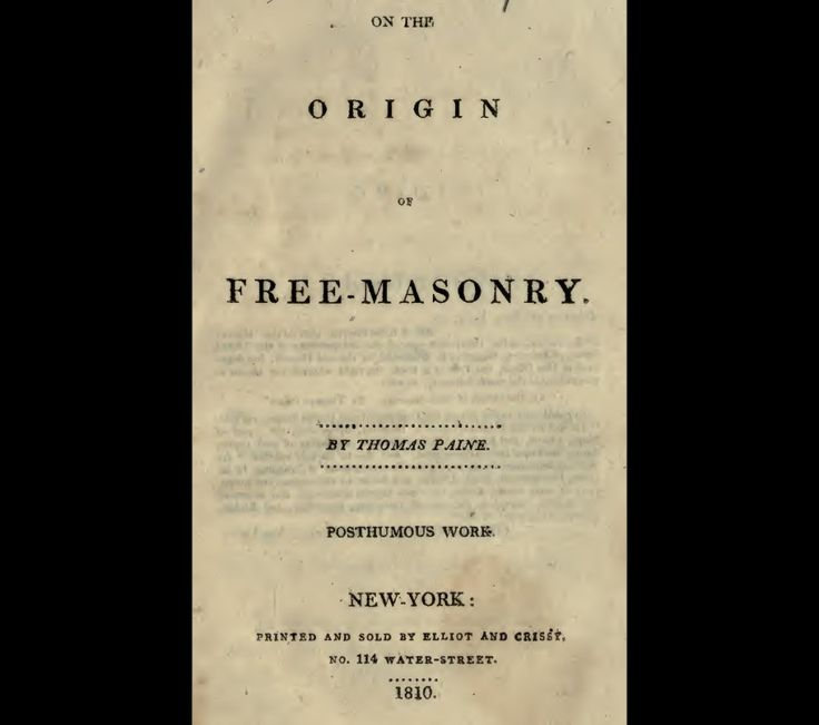 Thomas Paine, Deism, and the Masonic Fraternity