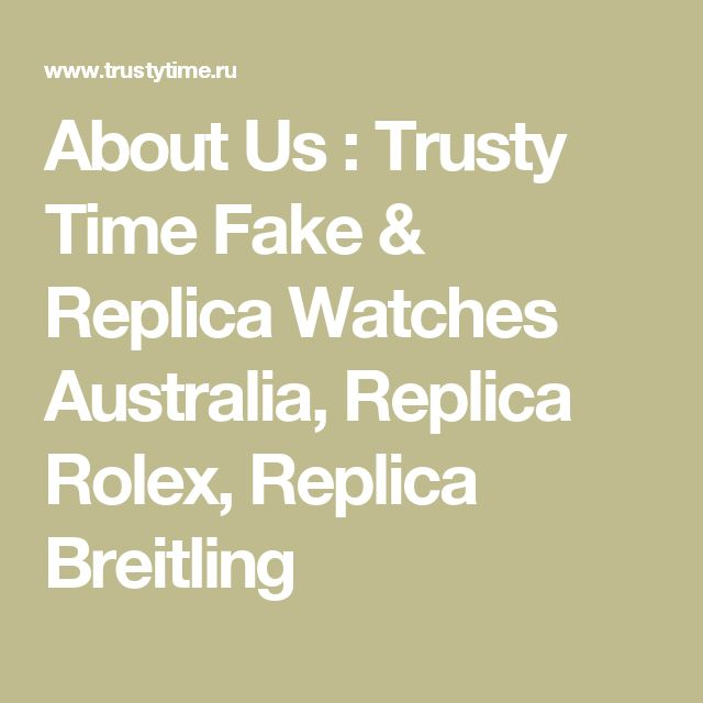 About Us : Trusty Time Fake & Replica Watches Australia, Replica Rolex, Replica Breitling