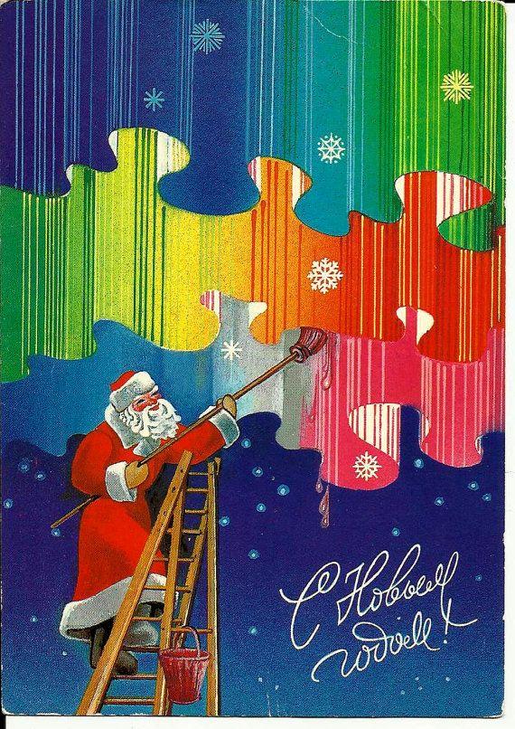 Santa Claus - northern lights - Postcard Vintage Russian unused