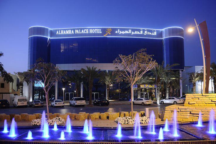 Al Hamra Palace Hotel Riyadh, Riyadh