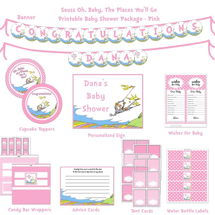 baby shower printable package oh baby the places you 39 ll go pink