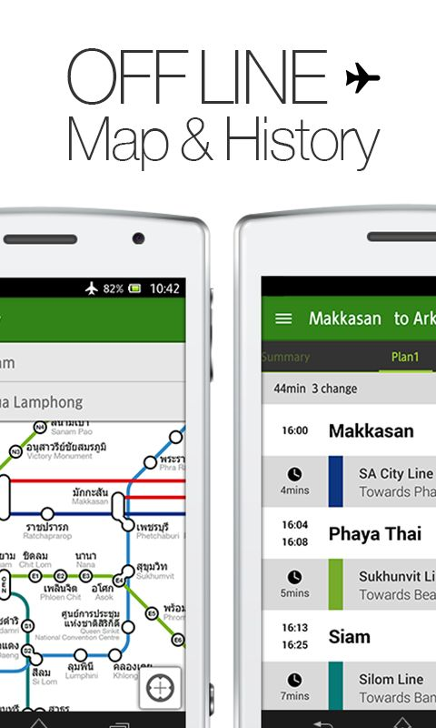 Transit Bangkok Thai NAVITIME - screenshot