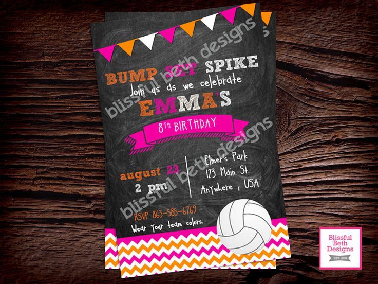 BUMP SET SPIKE Volleyball Birthday Invitation, Printable Volleyball Birthday Invitation ...