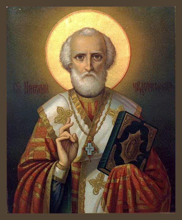 Картинки иконы святых на телефон