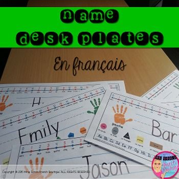 French name desk plates - revised to include editable PowerPoint so that you can type names instead of printing by hand.