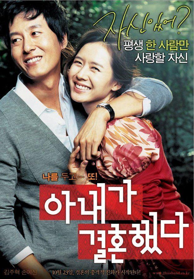 My Wife Got Married - Son Ye Jin, Kim Joo Hyuk, Joo Sang -2706