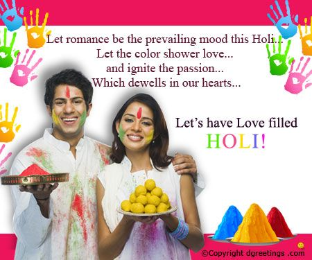 Let romance be the prevailing mood this Holi.