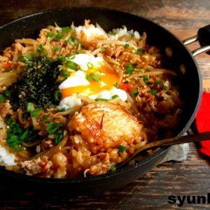 きてくださってありがとうございます! このブログは どこにでもある材料で、できるだけ安く、誰にでもできる料理を載せていきたいので ◆大さじ1杯の生クリーム ◆卵黄5個分 ◆ローリエ、バルサミコ...