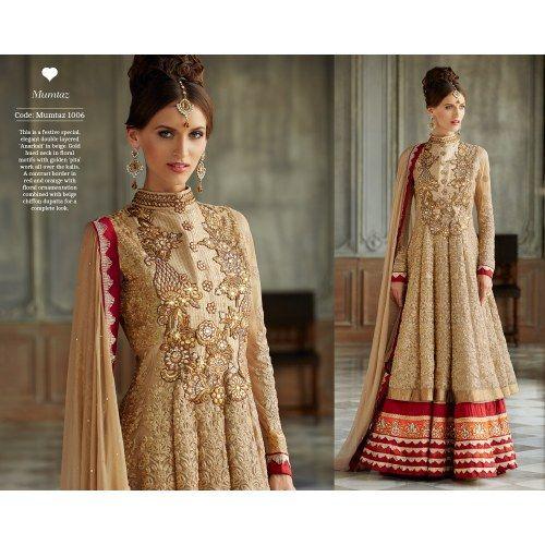 Kantaloon Brown Emboroidery Designer Salwar Suit