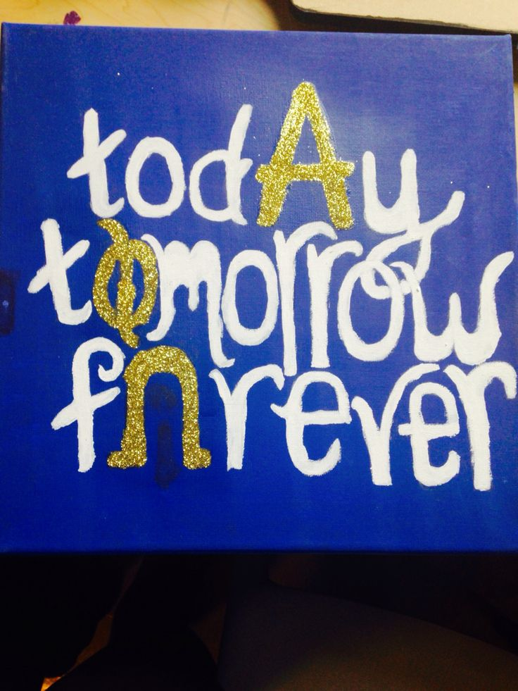 Today tomorrow forever canvas for APO