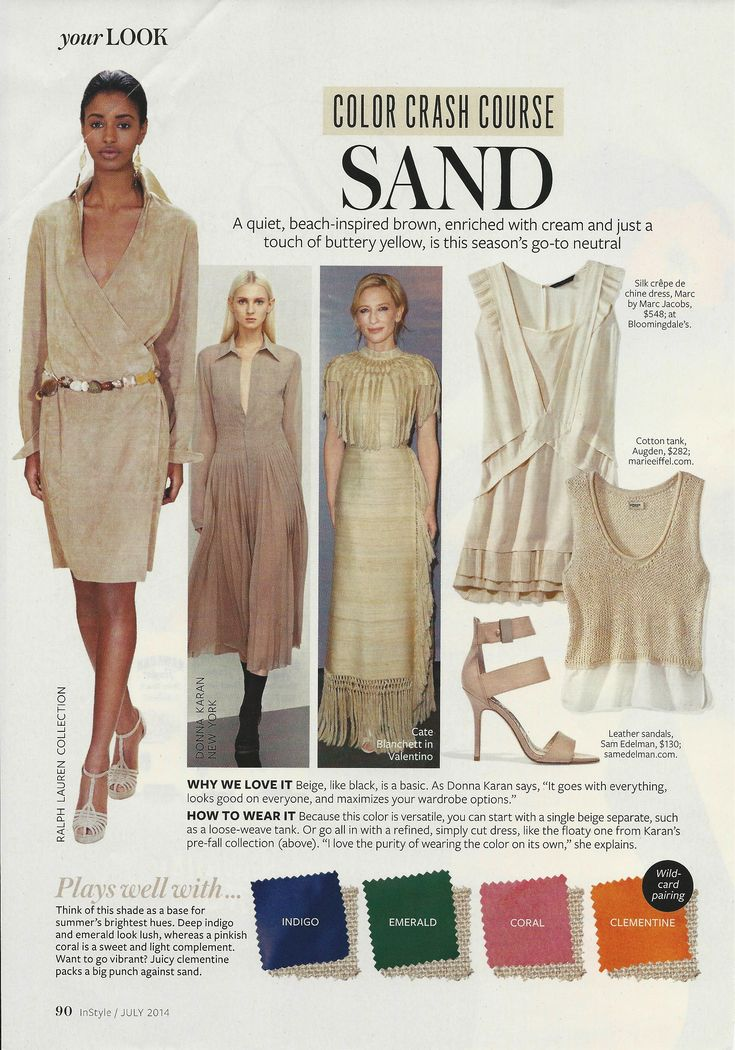 Color Crash Course: Sand #instyle