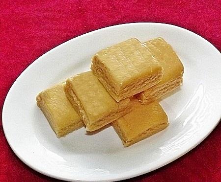 no cook peanut butter fudge | sweet | Pinterest