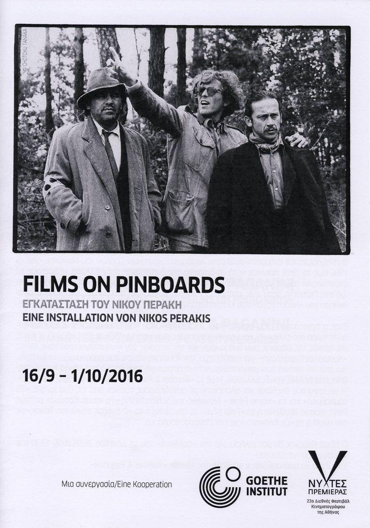 Pins on inboards - Εγκατάσταση του Νίκου Περάκη (Goethe Institute / 2016)