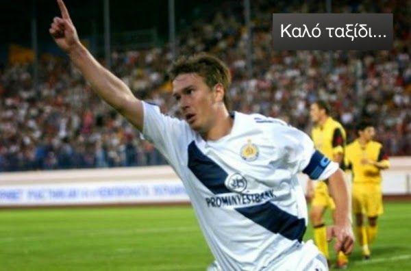 EPIRUS TV NEWS: ΣΟΚ στο ευρωπαϊκό ποδόσφαιρο! Ποιος ποδοσφαιριστής...