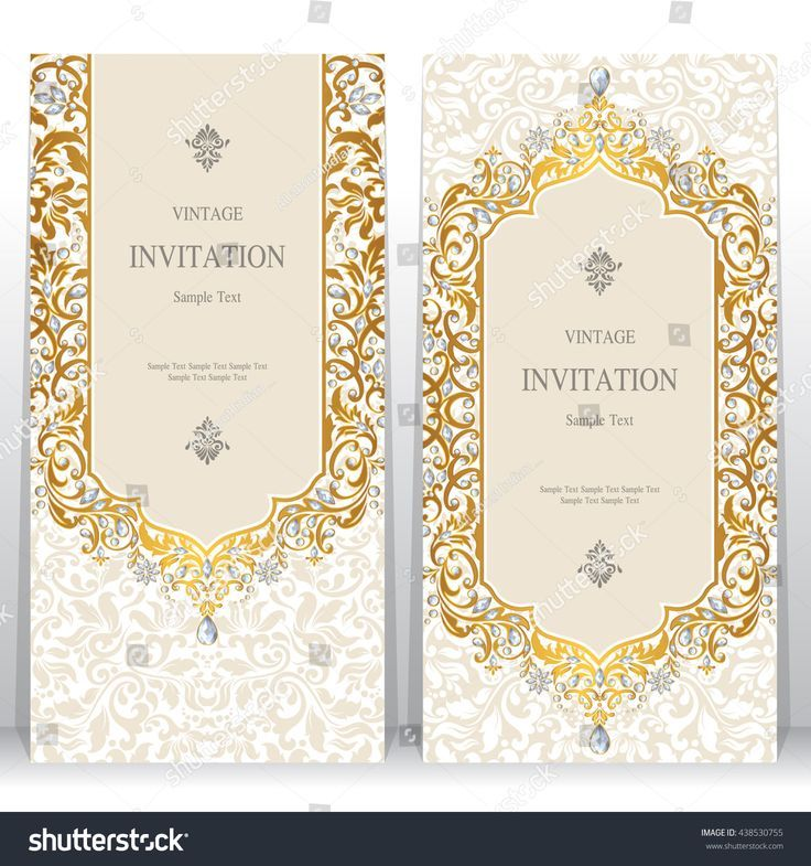 Wedding Invitation Card Abstract Background Islam Stock Abstract Background Card Wedding Invitation Cards Wedding Invitations Wedding Invitation Background