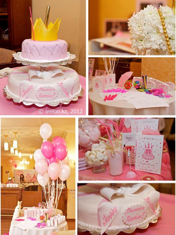 Royal Princess cake. Торт для принцессы