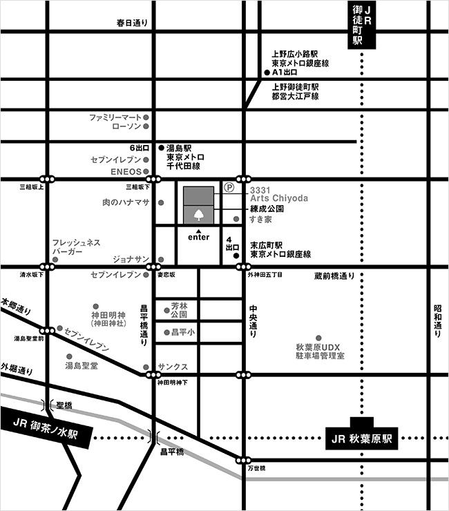 アクセス:ACCESS:3331 Arts Chiyoda:アーツ千代田 3331:3331 ARTS CYD