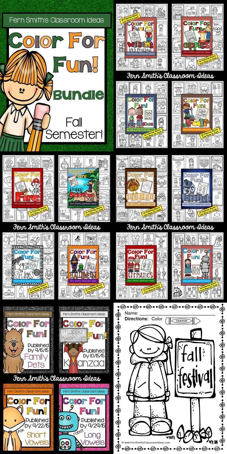 Color for Fun First Semester Growing Bundle for July to December. #Free Fall Coloring Page in the Preview Download. Back to School, Apples, Kids, Fall, Fire Safety, Columbus Day, Spiders and Bats, Halloween, Thanksgiving, Hanukkah, Christmas and Classic Stories. #TPT $paid