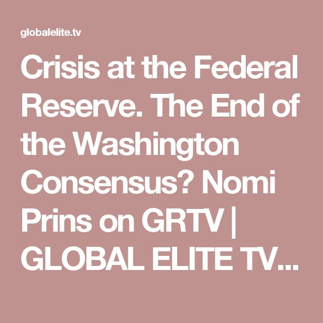 Crisis at the Federal Reserve. The End of the Washington Consensus? Nomi Prins on GRTV | GLOBAL ELITE TV | ALTERNATIVE MEDIA