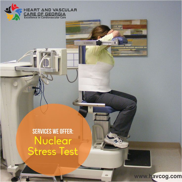 what to avoid after nuclear stress test