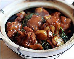 El Pollo Tres Aromas es un plato tan popular en Taiwán que muchos creen que es de ahí. Sin embargo, es originalmente del sur d...