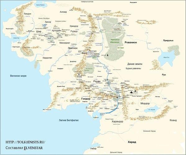 Подробная карта Средиземья