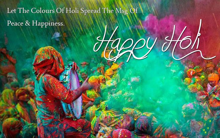 happy holi wishes 2018