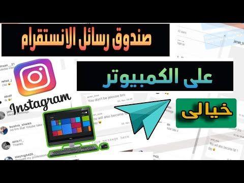 Pin On عرب للمعلوميات