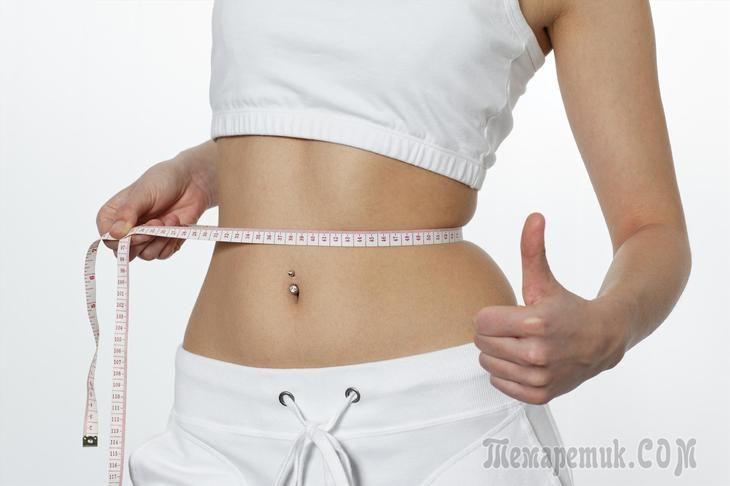 Жировые отложения на животе и боках – основная проблема молодых мам и женщин старше 30 лет.С этого момента обмен веществ замедляется, и чтобы поддерживать себя в форме, приходится прикладывать немалы...