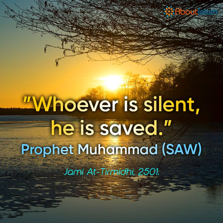 Refrain from speaking with an evil tongue, it's best to choose to stay silent!