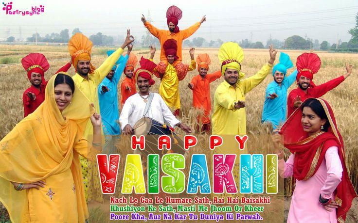 Vaisakhi Greetings Message Wallpaper Baisakhi Celebration SMS