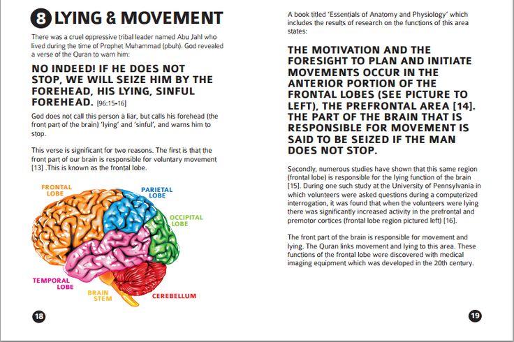 quran and science in urdu pdf