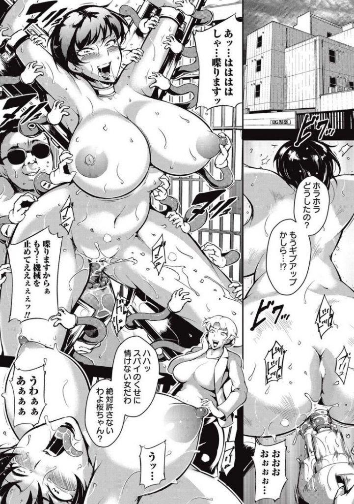 本 の エロ エロ 漫画 俺